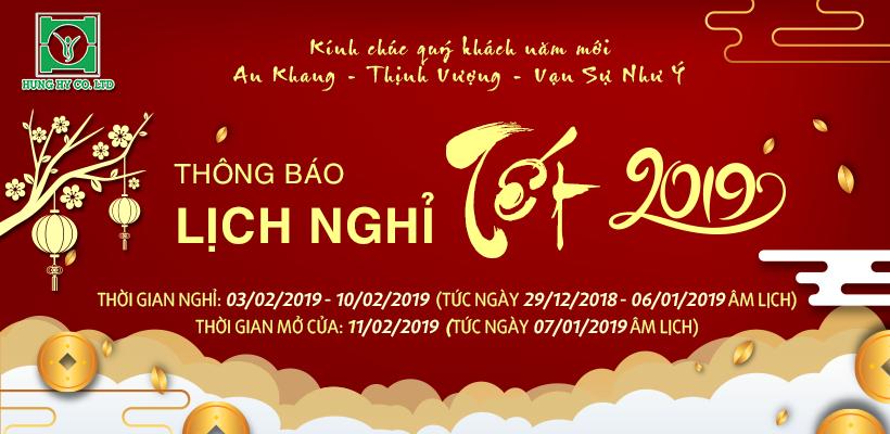 Hùng Hy thông báo lịch nghỉ tết Âm Lịch 2019
