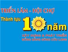 Hùng Hy tham gia hội chợ triển lãm Cần Thơ 2012